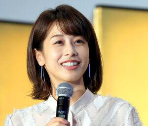 加藤綾子アナ