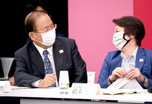 組織委員会理事会前に言葉を交わす橋本聖子会長(右)と武藤敏郎事務総長(代表撮影)