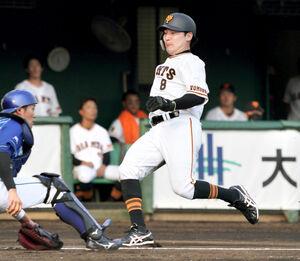 4回1死二塁、岸田行倫の勝ち越し打で生還する丸佳浩