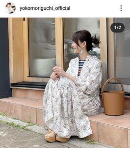 森口瑤子のインスタグラム(@yokomoriguchi_official)より