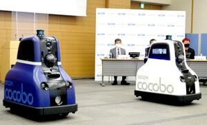 セコムが発表した最新警備ロボット「cocobo」