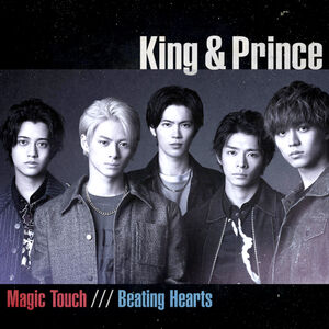 ダブルプラチナに認定されたKing#Princeのシングル「Magic Touch/Beating Hearts」