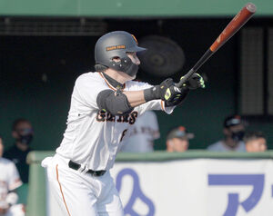 9日の2軍DeNA戦の1回、本塁打を放つ丸佳浩