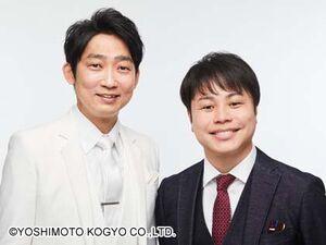 最新の宣材写真(NON STYLE 石田明オフィシャルブログより)