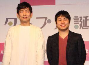 「NON STYLE」の井上裕介(左)と石田明