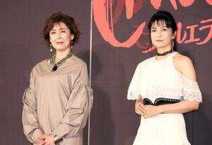 イベントを行った柴咲コウ(右)と塩田朋子