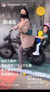 紅蘭のインスタグラム(@kurankusakari)より