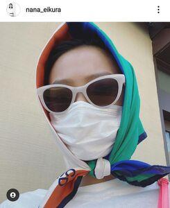 榮倉奈々のインスタグラム(@nana_eikura)より
