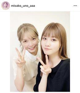 宇野実彩子のインスタグラム(@misako_uno_aaa)より