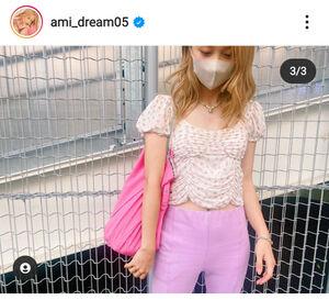 Dream Amiのインスタグラム(@ami_dream05)より