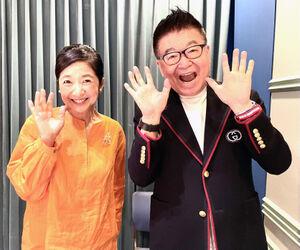 ラジオで対談した生島ヒロシ(右)と宮崎美子