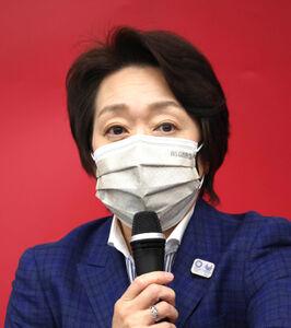 東京オリンピック・パラリンピック組織委員会の橋本聖子会長
