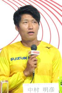 日本選手権へ抱負を語った男子十種競技の中村明彦