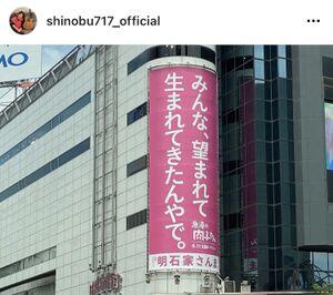 大竹しのぶのインスタグラム(@shinobu717_official)より