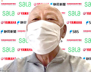 磐田の鈴木政一監督