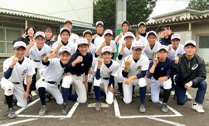 攻撃型野球を目指す吉原(学校提供)