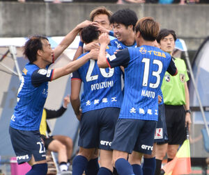前半8分に先制して喜び合う富山の選手たち