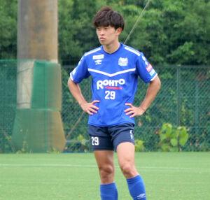 天皇杯で母校・関学戦と対戦するG大阪MF山本(写真はクラブ提供)