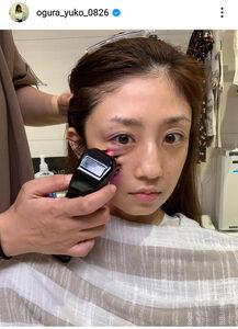 小倉優子のインスタグラム(@ogura_yuko_0826)より