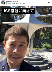 インスタグラムより@yusaku2020