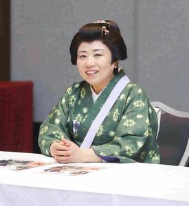 主演舞台「おあきと春団治」で2年ぶりの東京公演への抱負を語った藤山直美