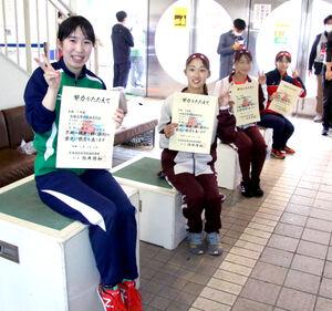 表彰式で他の入賞者とポーズを取る永井(左端)