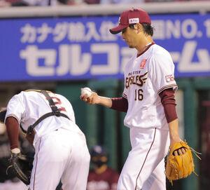 3回2死一塁、杉本裕太郎に適時二塁打を浴びた涌井秀章