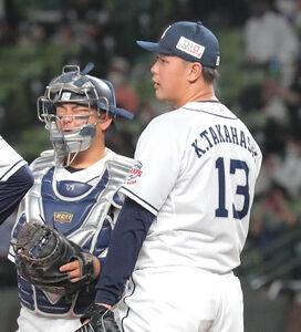 4回無死一、三塁、安田尚憲に右前適時打を打たれた高橋光成
