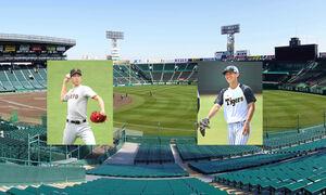 先発する阪神・伊藤将司(右)と、巨人・戸郷翔征