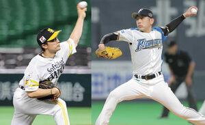 ソフトバンク・和田毅(左)と日本ハム・加藤貴之