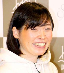 尼神インター・誠子