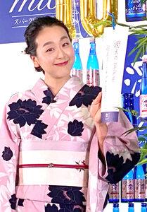 薄いピンクの浴衣で登場した浅田真央さん