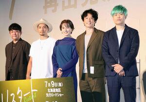 イベントを開催した(左から)松田大輔、SWAY、EMILY、庄司智春、品川ヒロシ