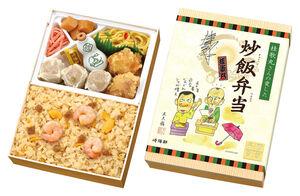 命日に1日限定で発売される「桂歌丸さんの愛した炒飯弁当」のイラストは林家木久扇が担当。弟子の桂枝太郎作の「歌丸ひょうちゃん」も続投