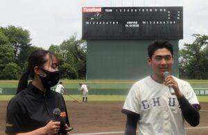 2打席連続本塁打を放ってヒーローインタビューに答える中大・小林