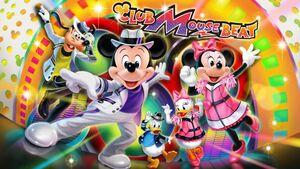 イメージ画像(c)Disney