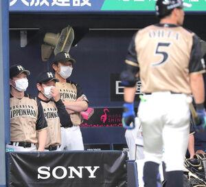 代打・大田泰示が三ゴロに倒れて、肩を落とす栗山英樹監督(左から2人目)