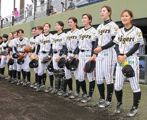 5日の関西女子選手権1回戦で初陣を飾った阪神タイガースWomen(阪神タイガースWomen提供)