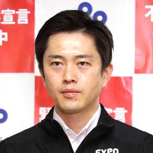 吉村洋文・大阪府知事