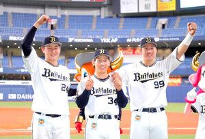 11連勝をして笑顔をみせる(左から)紅林弘太郎、吉田正尚、杉本裕太郎(カメラ・義村 治子)