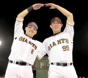勝利しマルポーズを作る丸佳浩(左)と山口俊