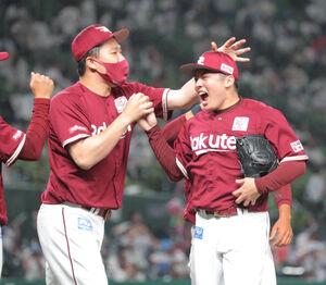 3勝目を挙げ、最後を締めた松井裕樹(右)を迎える田中将大