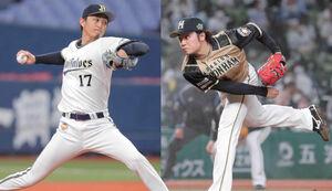 オリックス・増井浩俊と日本ハム・伊藤大海