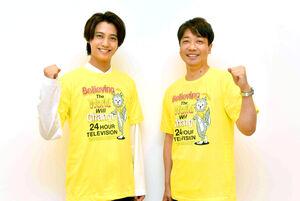 日本テレビ系「24時間テレビ44」のチャリTシャツデザインを担当した高橋海人(左)とくまモンの生みの親・水野学さん