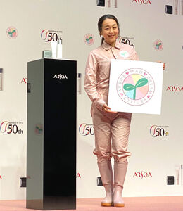 ピンクのつなぎ姿でアルソアのイベントに登場した浅田真央さん