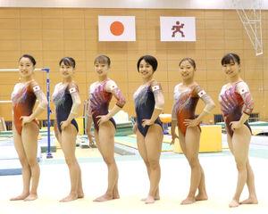 体操女子日本代表(左から)畠田瞳、杉原愛子、平岩優奈、村上茉愛、芦川うらら、補欠の寺本明日香(日本体操協会提供)