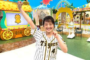 MBSテレビ阪神タイガース応援隊長の藤林温子アナウンサーが「みんなで歌おう『1万人の六甲おろし』」をPR(C)MBS