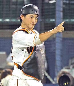 7回終了、この回を無失点で終えた捕手の小林誠司(右)はポーズを決める(カメラ・泉 貫太)