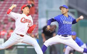 広島・九里亜蓮(左)と、DeNA・今永昇太