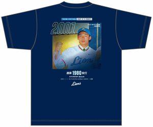 西武・栗山の2000安打カウントダウンTシャツ